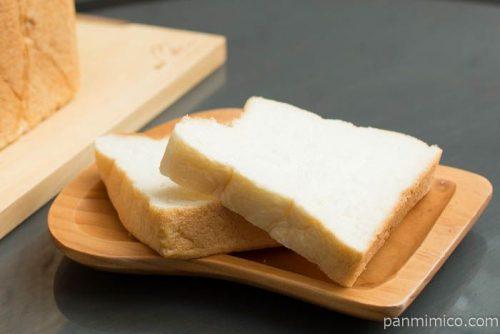 【熟成純生食パン専門店 本多】熟成純生食パン 雅スライス