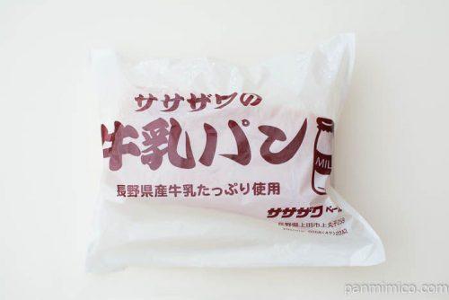 長野【ササザワベーカリー】牛乳パンパッケージ