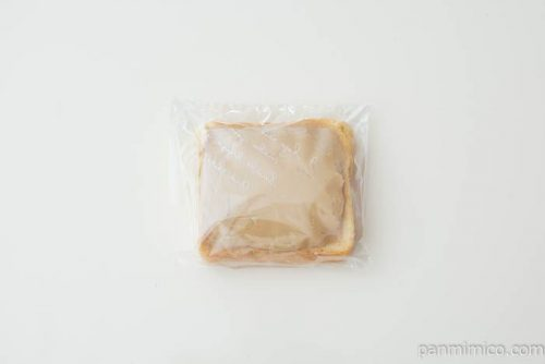 福島【手造りパン工房クレール】酪王カフェオレボックスパッケージ