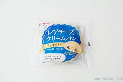 レアチーズクリームパン チョコMIX【神戸屋】パッケージ