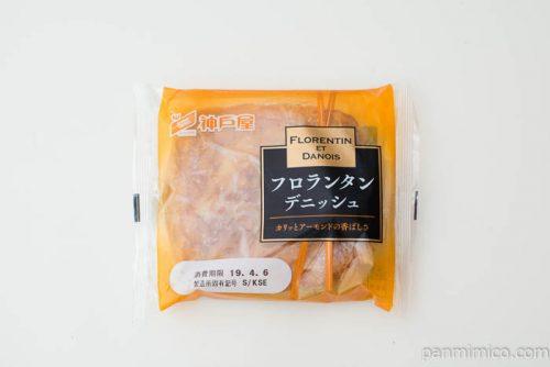フロランタンデニッシュ【神戸屋】パッケージ