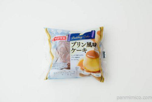 プリン風味ケーキ【ヤマザキ】パッケージ