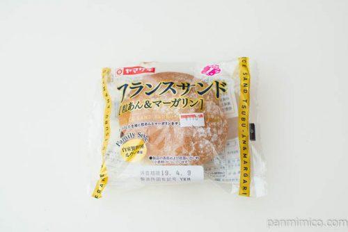 フランスサンド(粒あん&マーガリン)【ヤマザキ】パッケージ