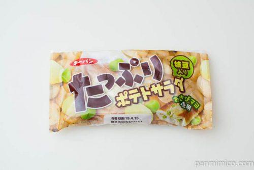 たっぷりポテトサラダ 枝豆入り【第一パン】パッケージ
