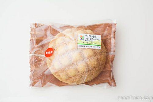 サックサク食感!バター香るメロンパン【セブンイレブン】パッケージ
