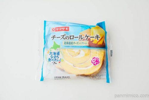 ヤマザキ チーズのロールケーキ 北海道産チーズ入りクリームパッケージ