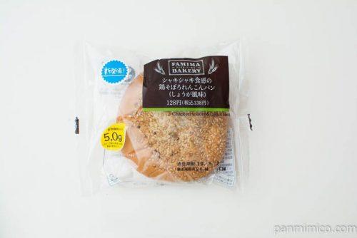 鶏そぼろれんこんパン(しょうが風味)【ファミリーマート】パッケージ