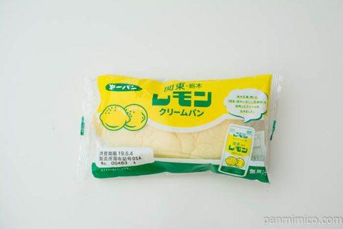 関東・栃木レモンクリームパン【第一パン】パッケージ