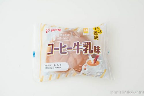 丹念熟成コーヒー牛乳味【神戸屋】パッケージ