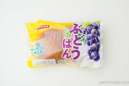 ぶどうぱん(マーガリンサンド)【ヤマザキ】パッケージ