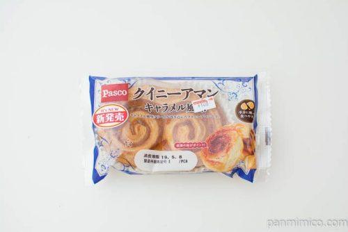 クイニーアマン キャラメル風味【Pasco】パッケージ