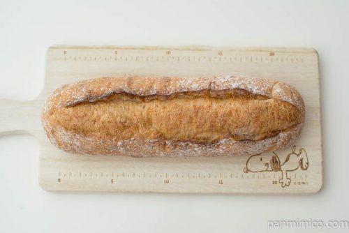 窯焼きパスコ 国産小麦のミニバゲット 全粒粉入り【Pasco】上から見た図