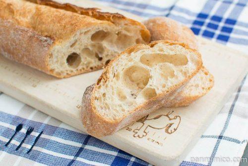 窯焼きパスコ 国産小麦のミニバゲット 全粒粉入り【Pasco】スライス