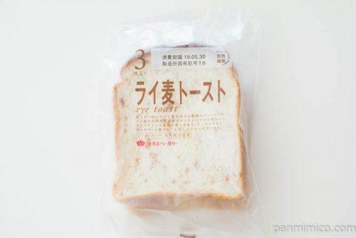 ライ麦トースト【タカキベーカリー】パッケージ