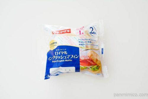 ロイヤルイングリッシュマフィン(2)【ヤマザキ】パッケージ