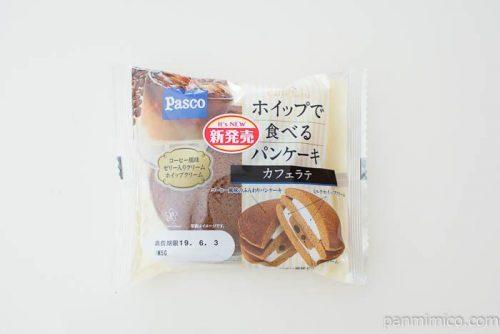 ホイップで食べるパンケーキ カフェラテ【Pasco】パッケージ