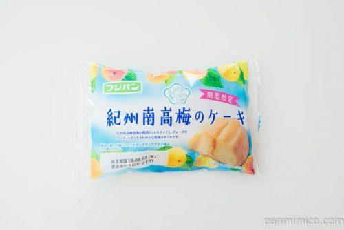 紀州南高梅のケーキ【フジパン】パッケージ