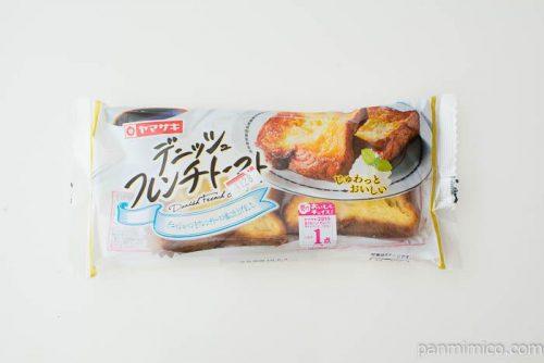 デニッシュフレンチトースト【ヤマザキ】パッケージ