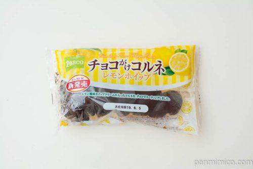 チョコがけコルネ レモンホイップ【Pasco】パッケージ