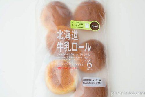 北海道牛乳ロール(6)【タカキベーカリー】パッケージ