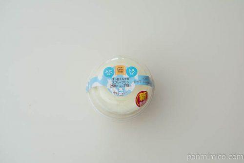 まっ白ミルクのスフレ・プリン【ファミリーマート】パッケージ