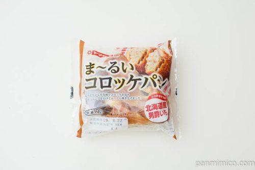 まーるいコロッケパン【ヤマザキ】パッケージ