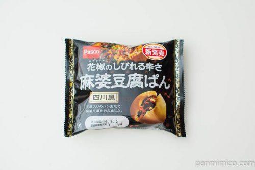 花椒のしびれる辛さ 麻婆豆腐ぱん【Pasco】パッケージ