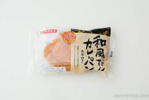 和風だしカレーパン(九条ねぎ)【ヤマザキ】パッケージ