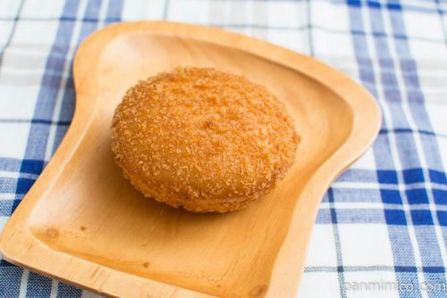 牛すじカレーパン【ヤマザキ】横から見た図