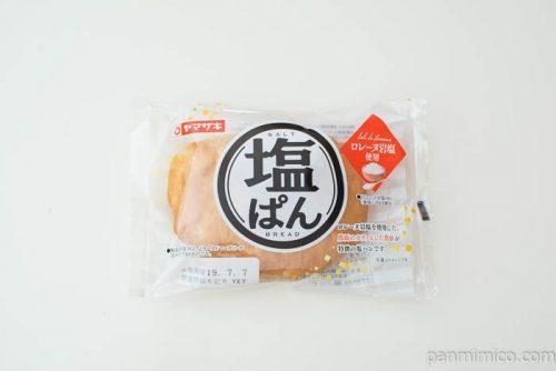 塩ぱん【ヤマザキ】パッケージ