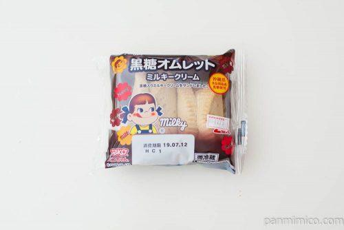 黒糖オムレット(ミルキークリーム)【不二家】パッケージ