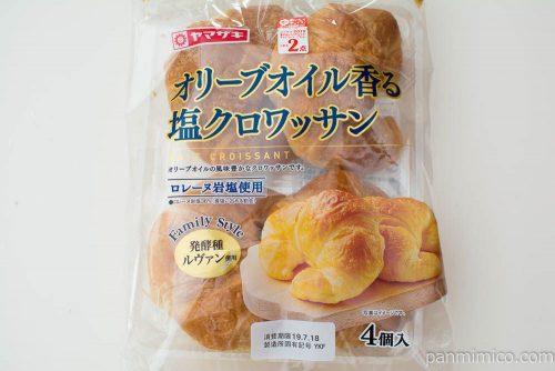 オリーブオイル香る塩クロワッサン(4)【ヤマザキ】パッケージ