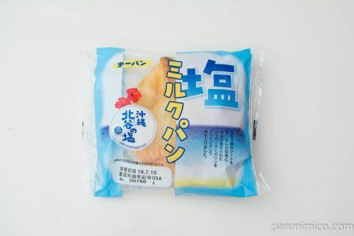塩ミルクパン【第一パン】パッケージ