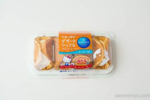 4P牛乳と卵のデザートワッフル【モンテール】パッケージ