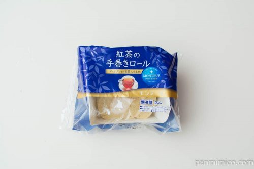 2P紅茶の手巻きロール【モンテール】パッケージ