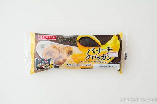 バナナクロッカン【ヤマザキ】パッケージ