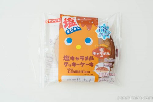 塩キャラメルクッキーケーキ【ヤマザキ】パッケージ