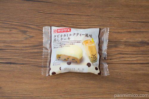 タピオカミルクティー風味蒸しケーキ【ヤマザキ】パッケージ