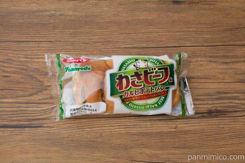 わさビーフ味 カルビポテトパン【第一パン】パッケージ