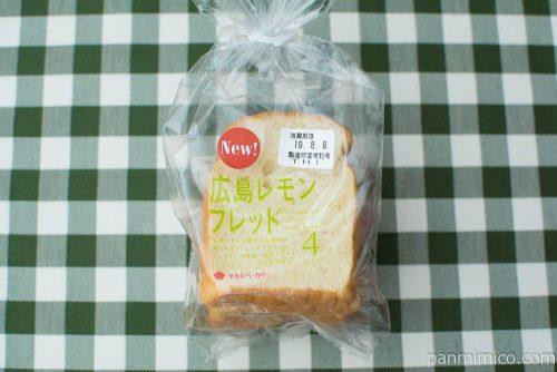 広島レモンブレッド【タカキベーカリー】パッケージ