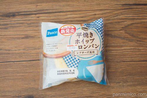 平焼きホイップメロンパン レアチーズ風味【Pasco】パッケージ