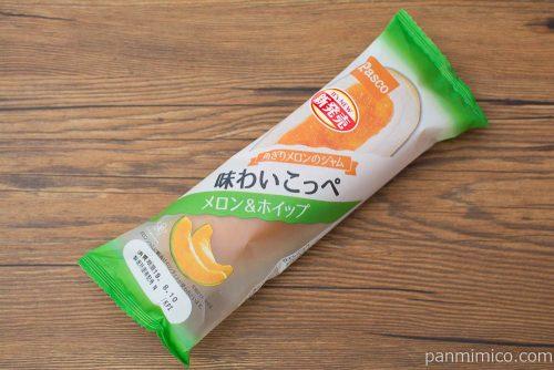 味わいこっぺ メロン&ホイップ【Pasco】パッケージ