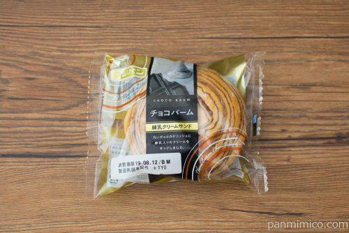 チョコバーム~練乳クリームサンド~【フジパン】パッケージ