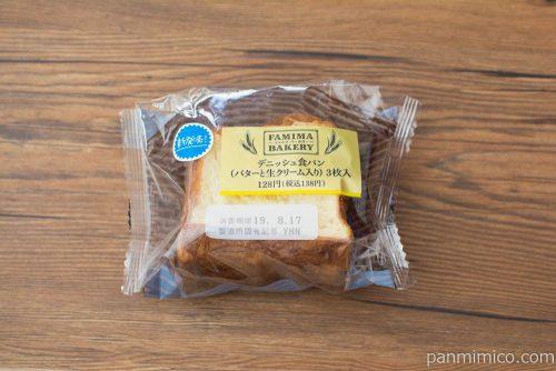 「デニッシュ食パン(バターと生クリーム入り)」ファミマパッケージ