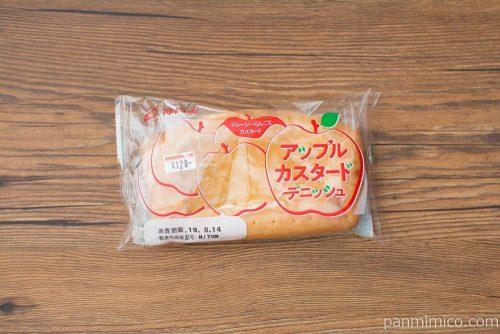 アップルカスタードデニッシュ【神戸屋】パッケージ