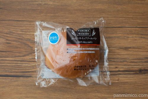 コーヒーホイップブールパン【ファミリーマート】パッケージ