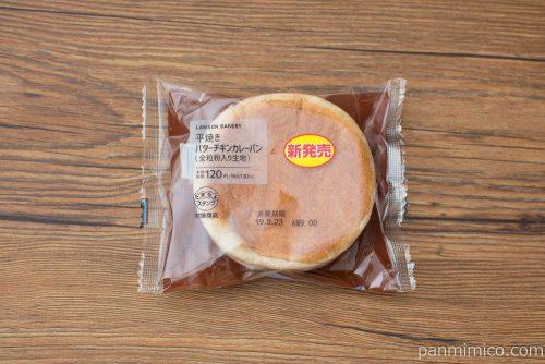 平焼きバターチキンカレーパン(全粒粉入り生地)【ローソン】パッケージ