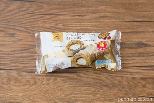 冷やして食べるパイコロネ(マロンクリーム)【ファミマ】パッケージ