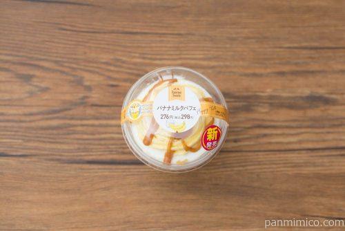 バナナミルクパフェ【ファミリーマート】パッケージ