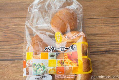 バターロール【Pasco】パッケージ